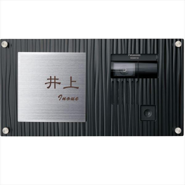 ユニソン インターホンカバー付表札 マルモ 300×156 ヨコ ステンレスサイン 『インターホンカバー』