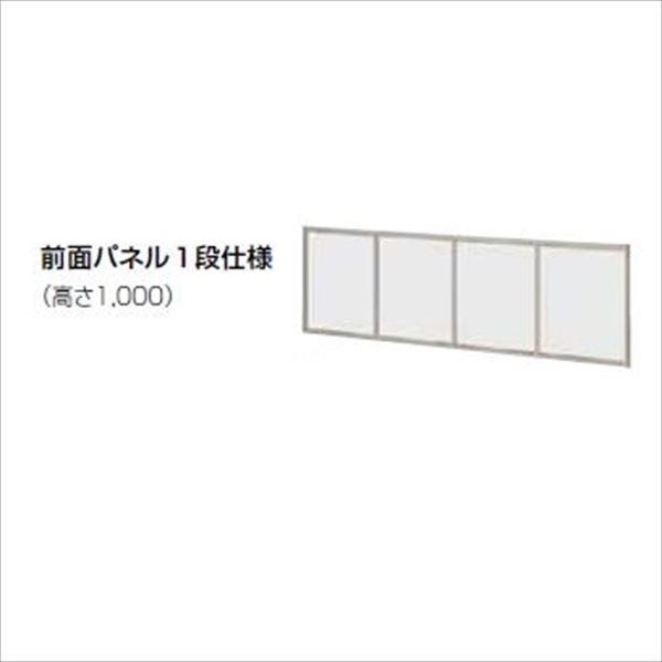 キロスタイル-IS モダンルーフ オプション 前面パネル 5000用 1段仕様(ロング柱用)