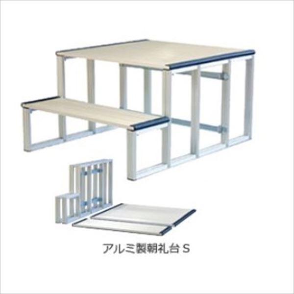 パックス工業 アルミ製朝礼台(折りたたみ式) アルミ製朝礼台L AL-CL