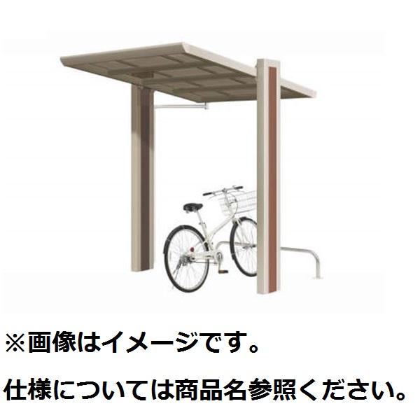 サイクルポート 四国化成 マイポートOriginミニ 木調タイプ MYOM-P2428 『サビに強いアルミ製 家庭用 おしゃれ 自転車置場 屋根』
