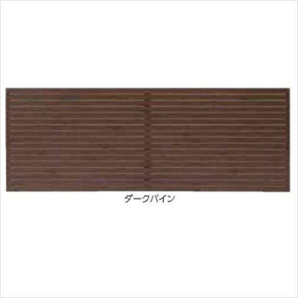 タカショー エバーアートフェンス 密横板貼 40幅 フェンス本体(1枚) 2006