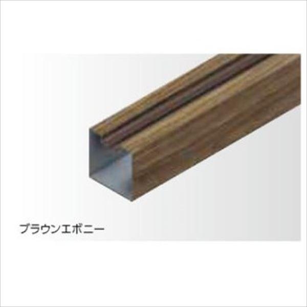 タカショー エバーアートフェンス 密横板貼 80幅用 2段フリーポール(1本) H16