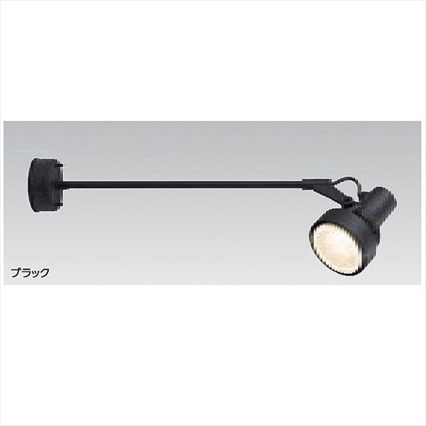 タカショー ウォールスポットライト(100V) シンプルLED スポットライト3型 アーム L600 広角 #71468100 HFB-D23K ブラック/LED色:電球色