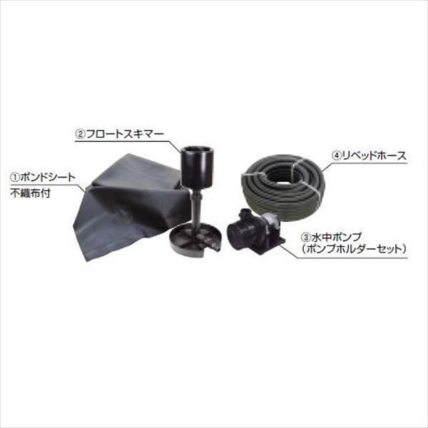 グローベン ポンドテックキット ファミリーポンドキット レギュラーサイズ C50STR610F