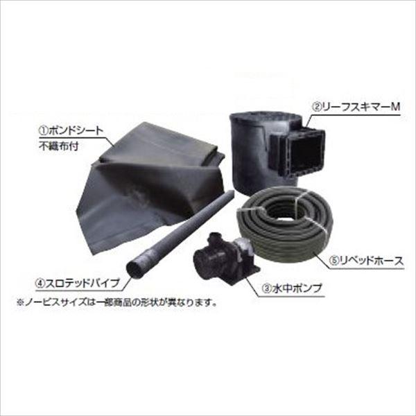 グローベン ポンドテックキット ロックポンドキット スモールサイズ C50STR410