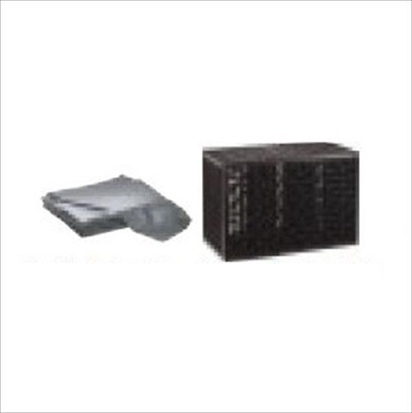 グローベン GBウォーターカーテン 貯水部分オプション ストリームブロックスタイプ C50ML520