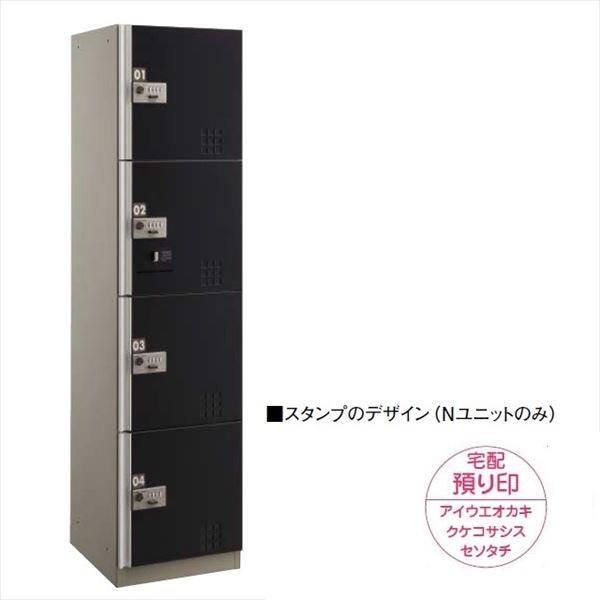 ダイケン 宅配ボックス ダイヤル錠タイプ TBX-D3N-B型 Nユニット:捺印ボックス (前入前出し、スチール扉) TBX-D3N-B 『マンション用』