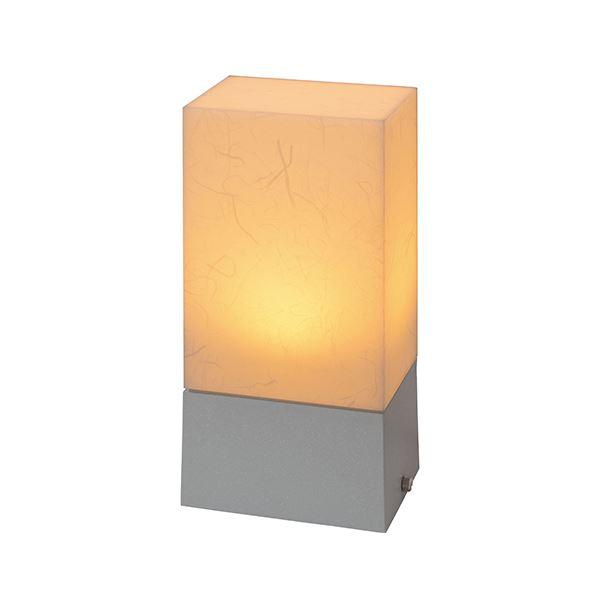 タカショー モダン和風ライト(100V) 粋 パススタンドライト (ほのあかり) #71756900 HGD-H13N 銀ねず