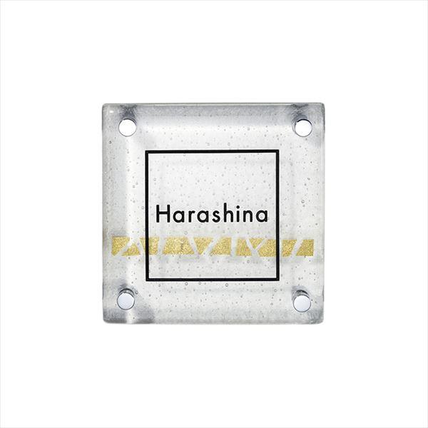 オンリーワン GLASS&GOLD FOIL SIGN HAKU 箔  NL1-N65BK 『表札 サイン 戸建』