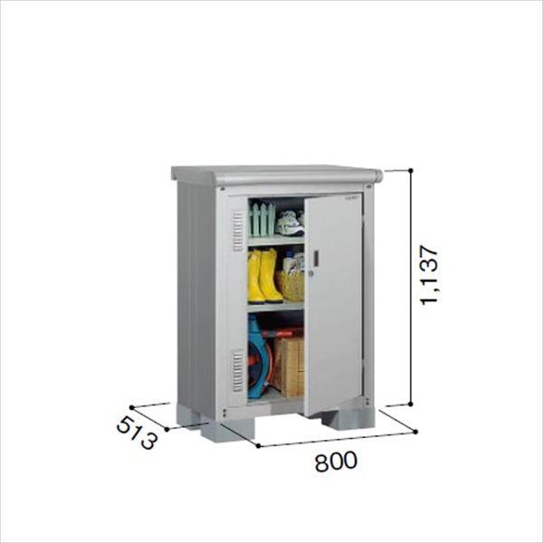 ヨドコウ ESE/エスモ ESE-0805Y SS 小型物置  『追加金額で工事も可能』 『屋外用収納庫 DIY向け ESD-0805Yのモデルチェンジ』 スノーシルバー