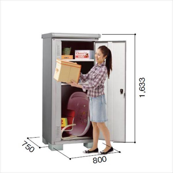 ヨドコウ ESE/エスモ ESE-0807C SS 小型物置  『追加金額で工事も可能』 『屋外用収納庫 DIY向け ESD-0807Cのモデルチェンジ』 スノーシルバー