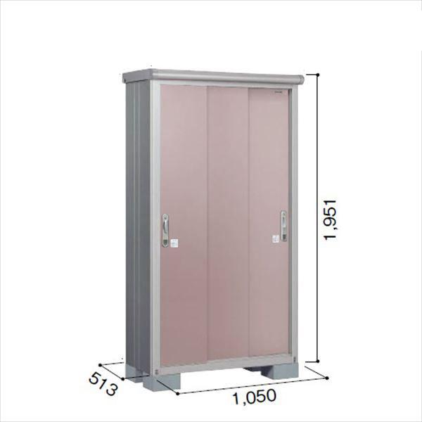 ヨドコウ ESE/エスモ ESE-1005A MR 小型物置  『追加金額で工事も可能』 『屋外用収納庫 DIY向け ESD-1005Aのモデルチェンジ』 メタリックローズ