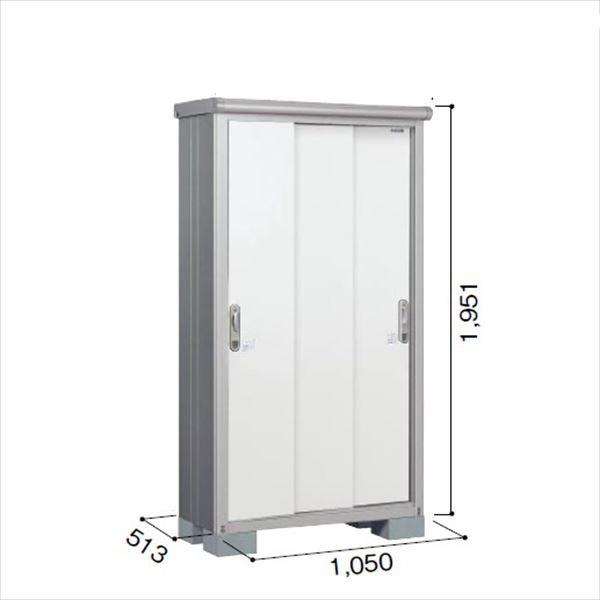 ヨドコウ ESE/エスモ ESE-1005A PW 小型物置  『追加金額で工事も可能』 『屋外用収納庫 DIY向け ESD-1005Aのモデルチェンジ』 プレシャスホワイト