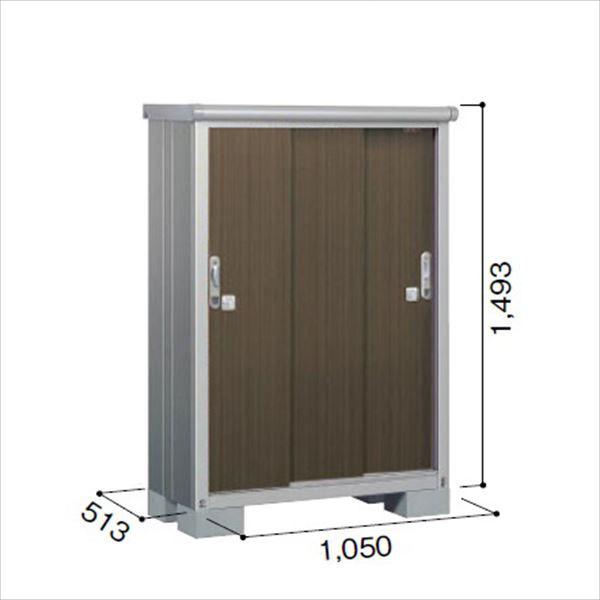ヨドコウ ESE/エスモ ESE-1005E DW 小型物置  『追加金額で工事も可能』 『屋外用収納庫 DIY向け ESD-1005Eのモデルチェンジ』 ダークウッド