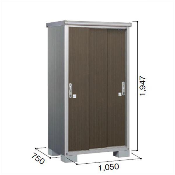 ヨドコウ ESE/エスモ ESE-1007A DW 小型物置  『追加金額で工事も可能』 『屋外用収納庫 DIY向け ESD-1007Aのモデルチェンジ』 ダークウッド