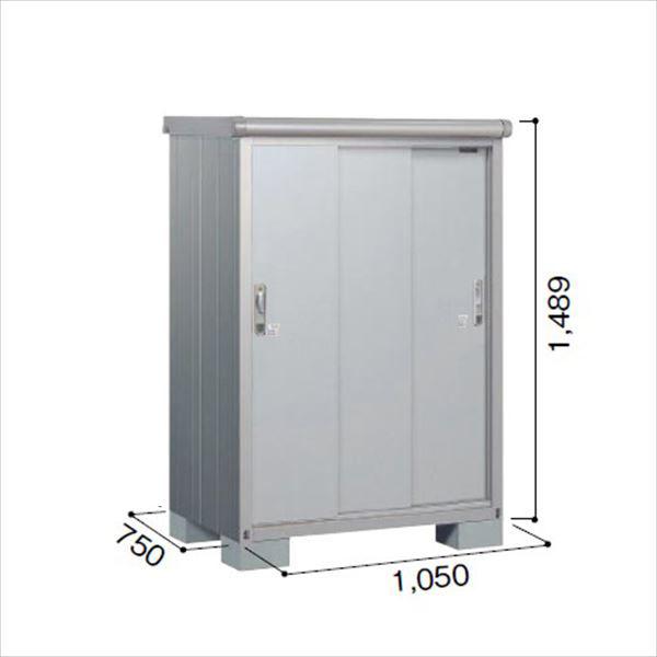 ヨドコウ ESE/エスモ ESE-1007E SS 小型物置  『追加金額で工事も可能』 『屋外用収納庫 DIY向け ESD-1007Eのモデルチェンジ』 スノーシルバー