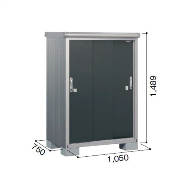ヨドコウ ESE/エスモ ESE-1007E SM 小型物置  『追加金額で工事も可能』 『屋外用収納庫 DIY向け ESD-1007Eのモデルチェンジ』 スミ