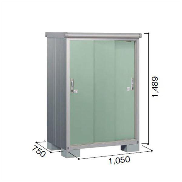 ヨドコウ ESE/エスモ ESE-1007E EG 小型物置  『追加金額で工事も可能』 『屋外用収納庫 DIY向け ESD-1007Eのモデルチェンジ』 エバーグリーン