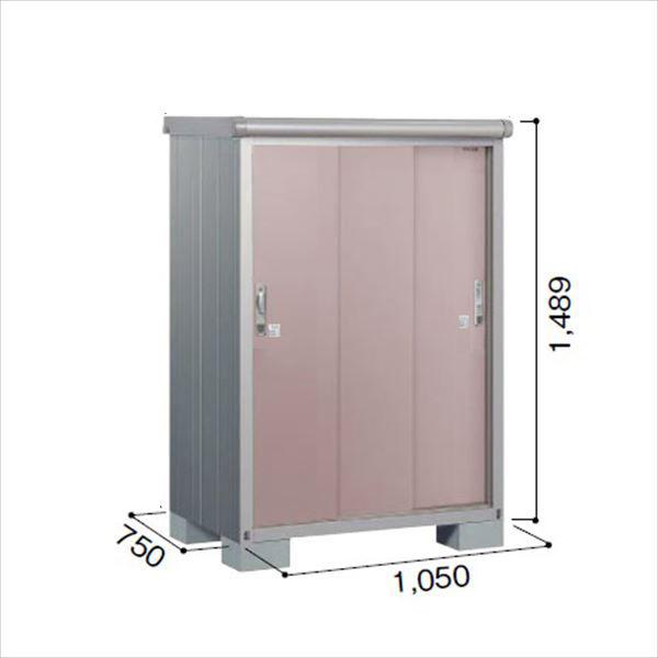 ヨドコウ ESE/エスモ ESE-1007E MR 小型物置  『追加金額で工事も可能』 『屋外用収納庫 DIY向け ESD-1007Eのモデルチェンジ』 メタリックローズ
