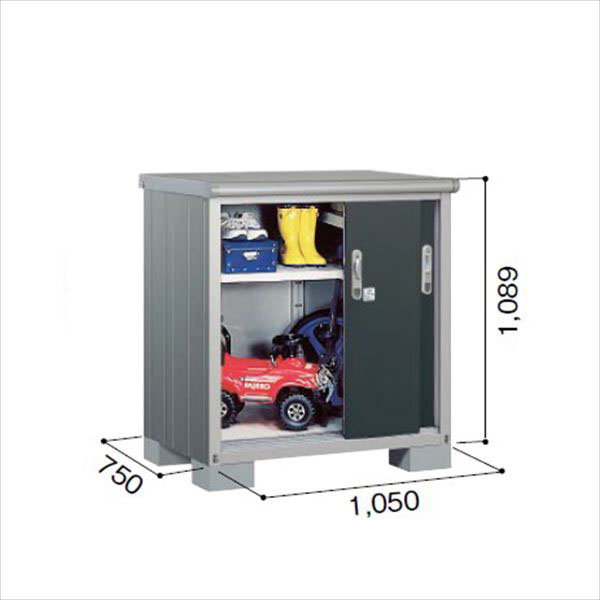 ヨドコウ ESE/エスモ ESE-1007Y SM 小型物置  『追加金額で工事も可能』 『屋外用収納庫 DIY向け ESD-1007Yのモデルチェンジ』 スミ