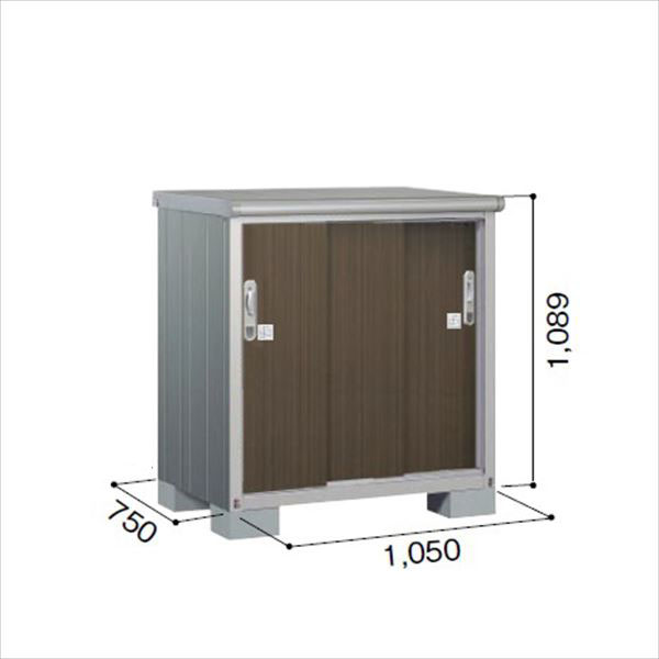 ヨドコウ ESE/エスモ ESE-1007Y DW 小型物置  『追加金額で工事も可能』 『屋外用収納庫 DIY向け ESD-1007Yのモデルチェンジ』 ダークウッド