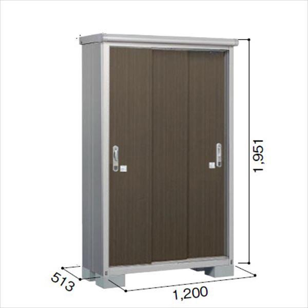 ヨドコウ ESE/エスモ ESE-1205A DW 小型物置  『追加金額で工事も可能』 『屋外用収納庫 DIY向け ESD-1205Aのモデルチェンジ』 ダークウッド