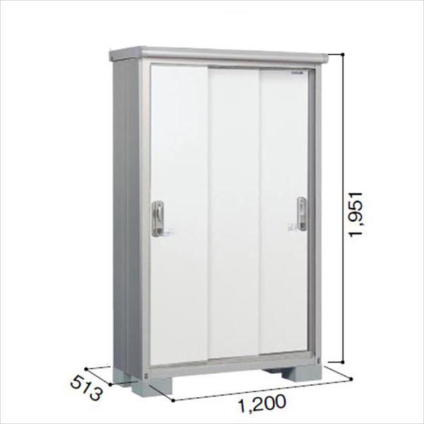 ヨドコウ ESE/エスモ ESE-1205A PW 小型物置  『追加金額で工事も可能』 『屋外用収納庫 DIY向け ESD-1205Aのモデルチェンジ』 プレシャスホワイト
