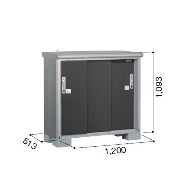 ヨドコウ ESE/エスモ ESE-1205Y SM 小型物置  『追加金額で工事も可能』 『屋外用収納庫 DIY向け ESD-1205Yのモデルチェンジ』 スミ