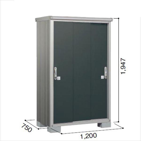 ヨドコウ ESE/エスモ ESE-1207A SM 小型物置  『追加金額で工事も可能』 『屋外用収納庫 DIY向け ESD-1207Aのモデルチェンジ』 スミ