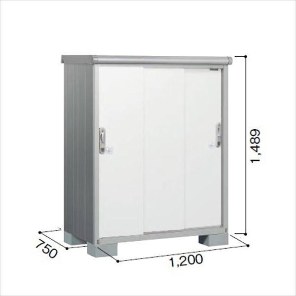 ヨドコウ ESE/エスモ ESE-1207E PW 小型物置  『追加金額で工事も可能』 『屋外用収納庫 DIY向け ESD-1207Eのモデルチェンジ』 プレシャスホワイト