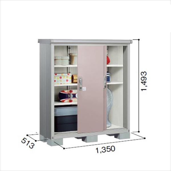 ヨドコウ ESE/エスモ ESE-1305E MR 小型物置  『追加金額で工事も可能』 『屋外用収納庫 DIY向け ESD-1305Eのモデルチェンジ』 メタリックローズ