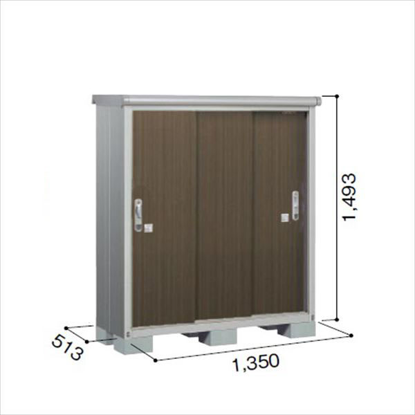 ヨドコウ ESE/エスモ ESE-1305E DW 小型物置  『追加金額で工事も可能』 『屋外用収納庫 DIY向け ESD-1305Eのモデルチェンジ』 ダークウッド
