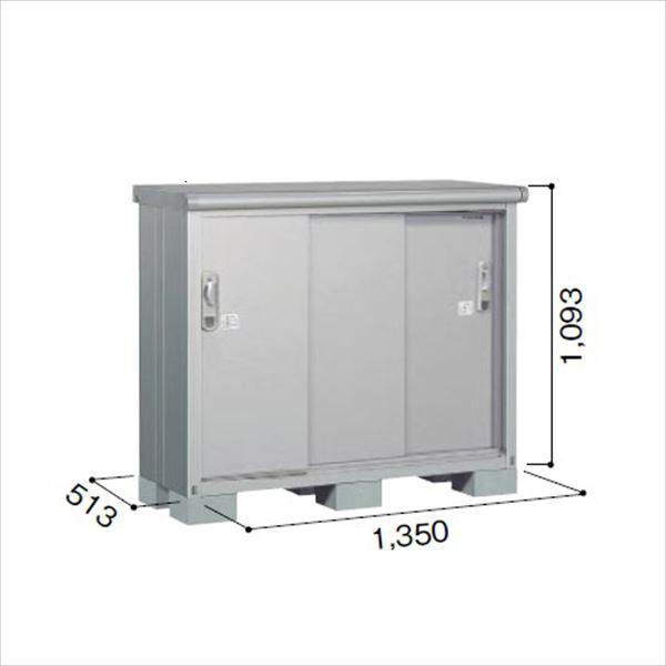 ヨドコウ ESE/エスモ ESE-1305Y SS 小型物置  『追加金額で工事も可能』 『屋外用収納庫 DIY向け ESD-1305Yのモデルチェンジ』 スノーシルバー