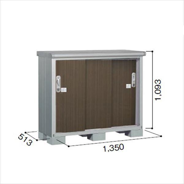 ヨドコウ ESE/エスモ ESE-1305Y DW 小型物置  『追加金額で工事も可能』 『屋外用収納庫 DIY向け ESD-1305Yのモデルチェンジ』 ダークウッド