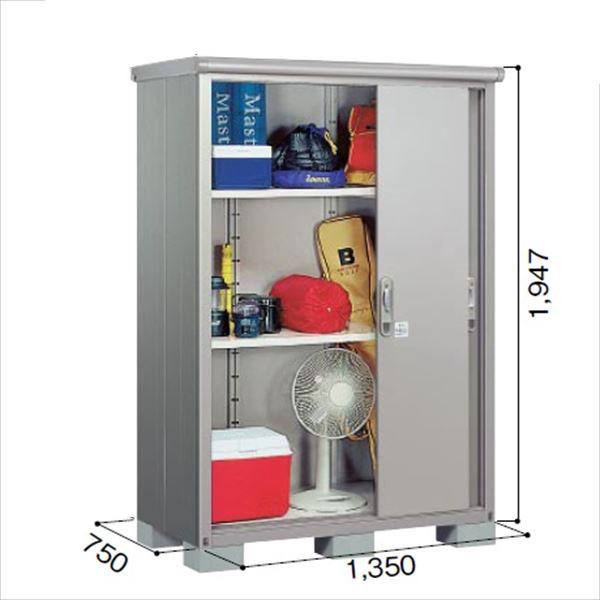 ヨドコウ ESE/エスモ ESE-1307A SS 小型物置  『追加金額で工事も可能』 『屋外用収納庫 DIY向け ESD-1307Aのモデルチェンジ』 スノーシルバー
