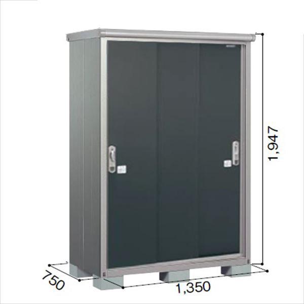 ヨドコウ ESE/エスモ ESE-1307A SM 小型物置  『追加金額で工事も可能』 『屋外用収納庫 DIY向け ESD-1307Aのモデルチェンジ』 スミ