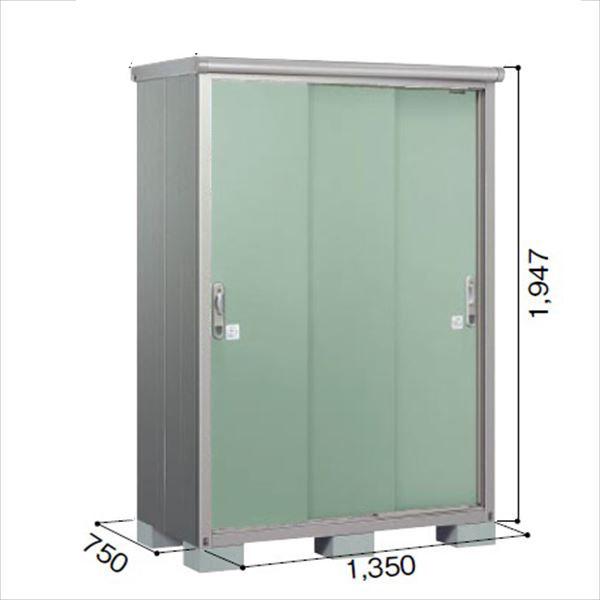 ヨドコウ ESE/エスモ ESE-1307A EG 小型物置  『追加金額で工事も可能』 『屋外用収納庫 DIY向け ESD-1307Aのモデルチェンジ』 エバーグリーン