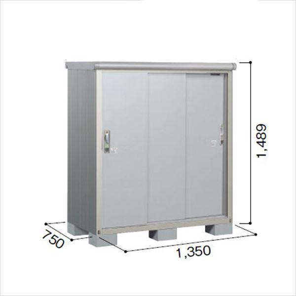 ヨドコウ ESE/エスモ ESE-1307E SS 小型物置  『追加金額で工事も可能』 『屋外用収納庫 DIY向け ESD-1307Eのモデルチェンジ』 スノーシルバー