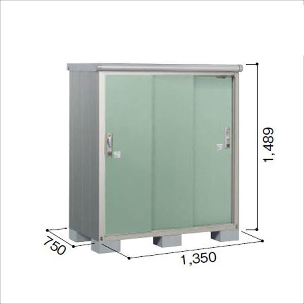 ヨドコウ ESE/エスモ ESE-1307E EG 小型物置  『追加金額で工事も可能』 『屋外用収納庫 DIY向け ESD-1307Eのモデルチェンジ』 エバーグリーン