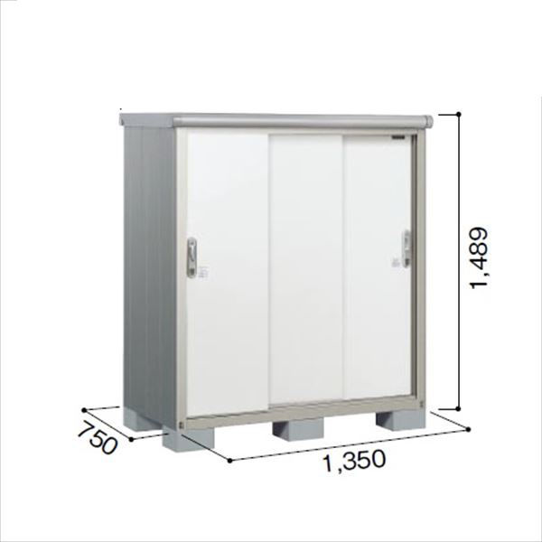 ヨドコウ ESE/エスモ ESE-1307E PW 小型物置  『追加金額で工事も可能』 『屋外用収納庫 DIY向け ESD-1307Eのモデルチェンジ』 プレシャスホワイト