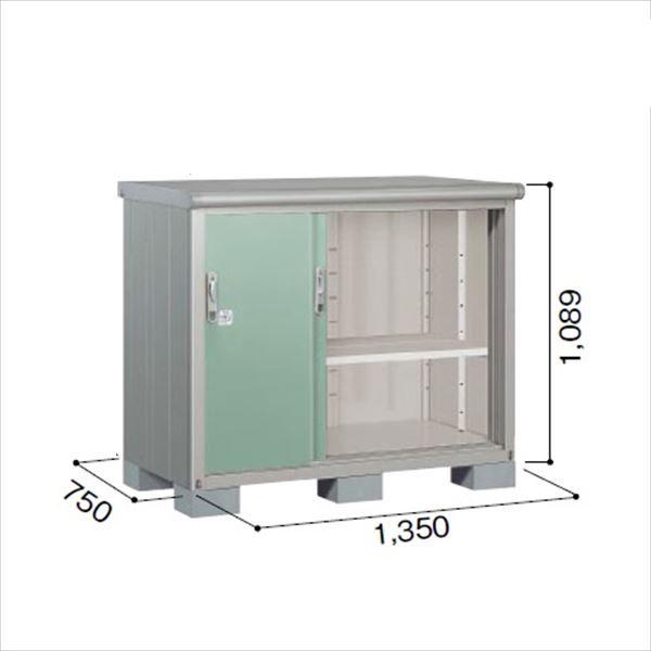 ヨドコウ ESE/エスモ ESE-1307Y EG 小型物置  『追加金額で工事も可能』 『屋外用収納庫 DIY向け ESD-1307Yのモデルチェンジ』 エバーグリーン