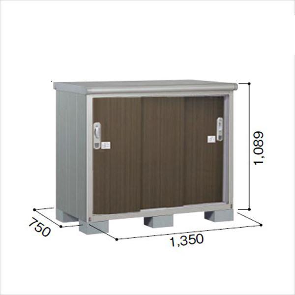 ヨドコウ ESE/エスモ ESE-1307Y DW 小型物置  『追加金額で工事も可能』 『屋外用収納庫 DIY向け ESD-1307Yのモデルチェンジ』 ダークウッド