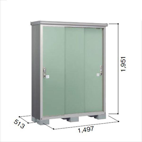 ヨドコウ ESE/エスモ ESE-1505A EG 小型物置  『追加金額で工事も可能』 『屋外用収納庫 DIY向け ESD-1505Aのモデルチェンジ』 エバーグリーン