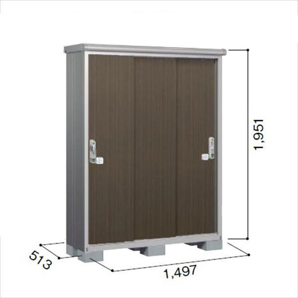 ヨドコウ ESE/エスモ ESE-1505A DW 小型物置  『追加金額で工事も可能』 『屋外用収納庫 DIY向け ESD-1505Aのモデルチェンジ』 ダークウッド