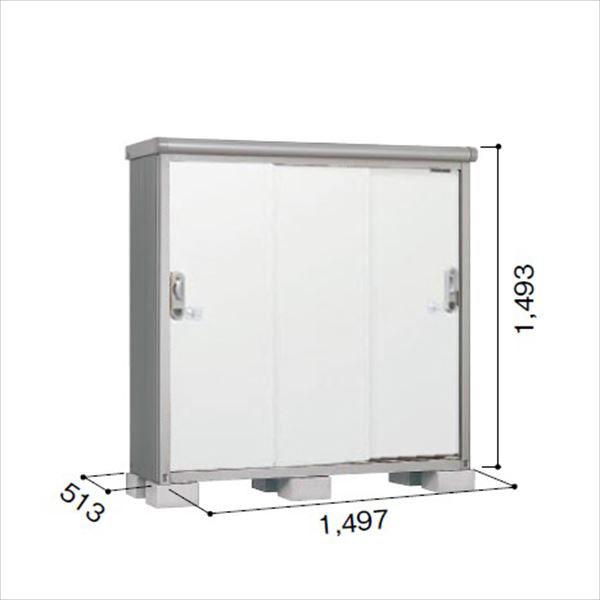 ヨドコウ ESE/エスモ ESE-1505E PW 小型物置  『追加金額で工事も可能』 『屋外用収納庫 DIY向け ESD-1505Eのモデルチェンジ』 プレシャスホワイト