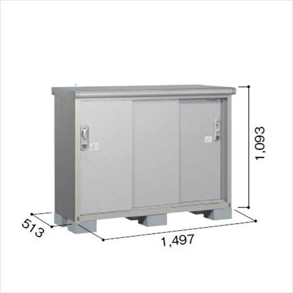 ヨドコウ ESE/エスモ ESE-1505Y SS 小型物置  『追加金額で工事も可能』 『屋外用収納庫 DIY向け ESD-1505Yのモデルチェンジ』 スノーシルバー