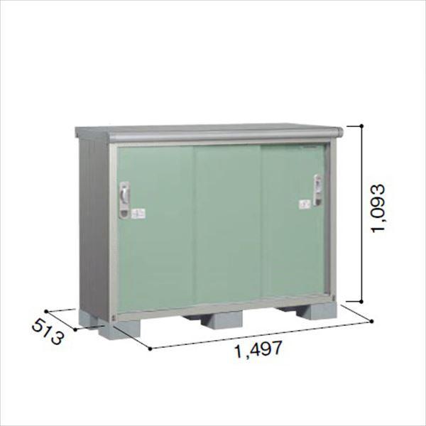 ヨドコウ ESE/エスモ ESE-1505Y EG 小型物置  『追加金額で工事も可能』 『屋外用収納庫 DIY向け ESD-1505Yのモデルチェンジ』 エバーグリーン