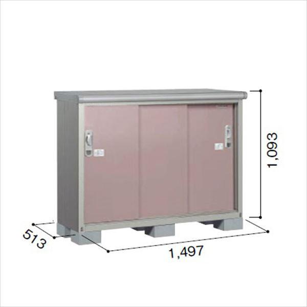 ヨドコウ ESE/エスモ ESE-1505Y MR 小型物置  『追加金額で工事も可能』 『屋外用収納庫 DIY向け ESD-1505Yのモデルチェンジ』 メタリックローズ