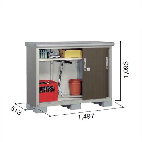 ヨドコウ ESE/エスモ ESE-1505Y DW 小型物置  『追加金額で工事も可能』 『屋外用収納庫 DIY向け ESD-1505Yのモデルチェンジ』 ダークウッド
