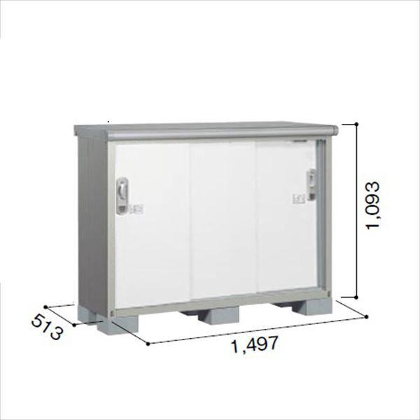 ヨドコウ ESE/エスモ ESE-1505Y PW 小型物置  『追加金額で工事も可能』 『屋外用収納庫 DIY向け ESD-1505Yのモデルチェンジ』 プレシャスホワイト